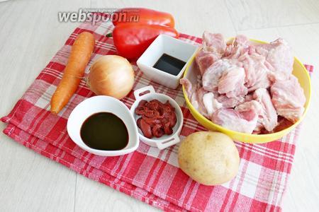 Итак, нам будет нужен картофель, свинина (мясо у меня уже порезанное), лук, морковь, паприка, соевый соус, уксус, томатная паста, соль.
