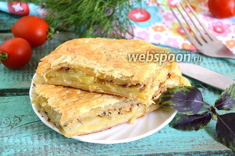 Фото Пирог из слоёного теста с картофелем и сайрой
