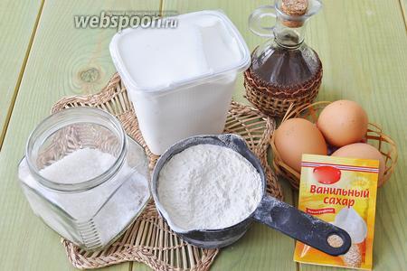 Приготовим для теста сметану, муку, воду, соль и сахар, сухие дрожжи и растительное масло. Яйца комнатной температуры. При желании можете растительное масло заменить на такое же количество сливочного.