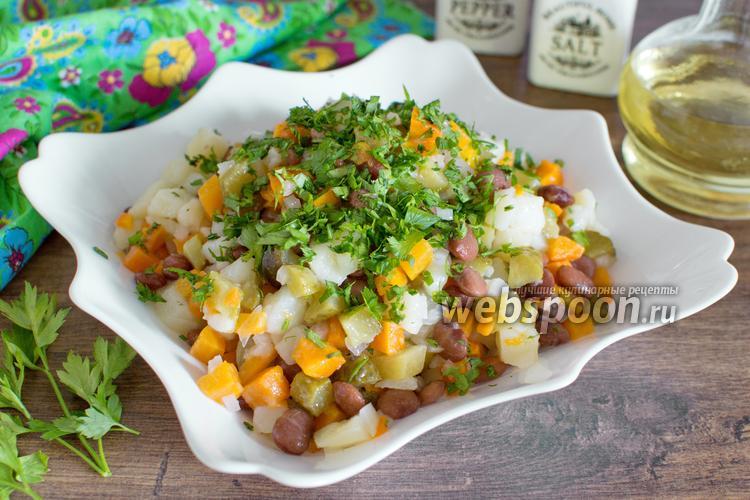 Рецепт Картофельный салат с фасолью и маринованными огурцами