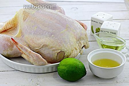 Возьмите следующие ингредиенты: курицу, лайм, масло подсолнечное, соль, перец чёрный молотый, мёд.