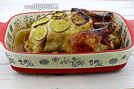 Курица в маринаде из лайма готова. Приятного аппетита!