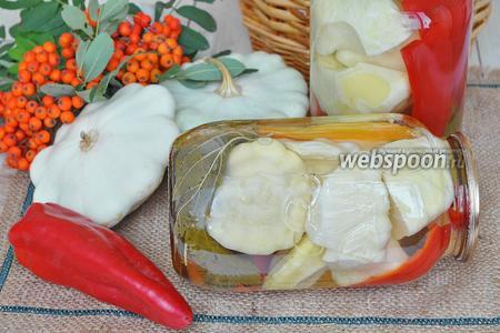 Патиссоны маринованные с помидорами и сладким перцем