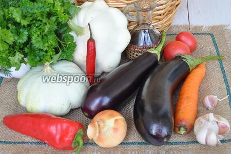 Приготовим овощи: патиссоны среднего размера, баклажаны, лук, морковь, чеснок, помидоры, масло растительное, зелень, соль и сахар, перчик чили.
