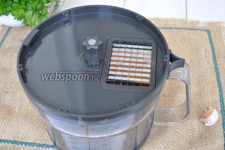 Для нарезания овощей буду использовать мелкую решётку для нарезки мелким кубиком.