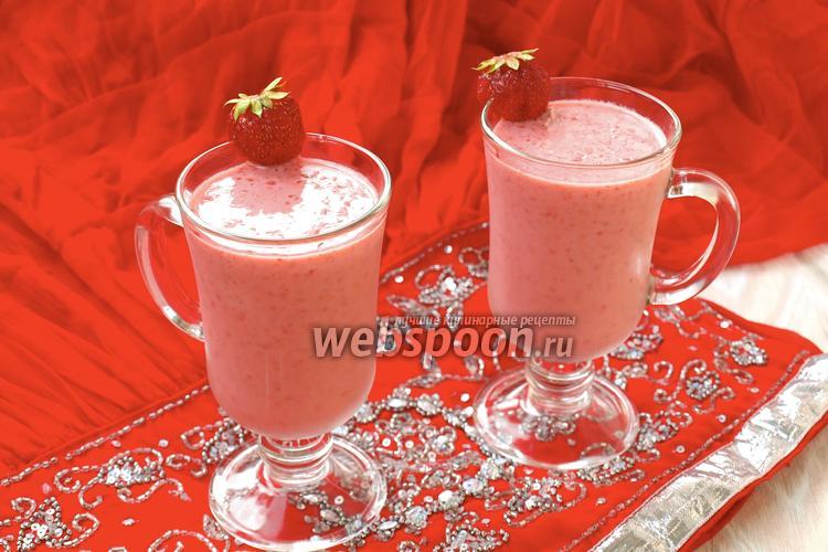Рецепт Ласси с клубникой