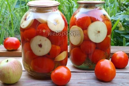 Помидоры консервированные с яблоками