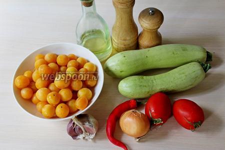 Приготовим все ингредиенты: кабачок, алычу, перец острый, лук, чеснок, помидоры, масло, соль, сахар.