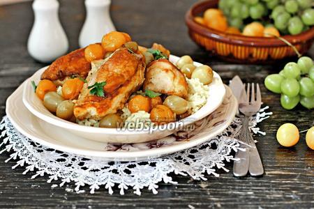 Курица с виноградом и алычой