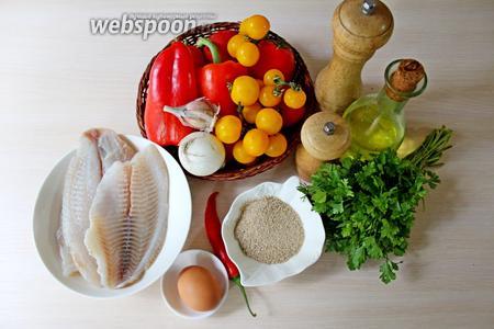 Приготовим все ингредиенты: филе тилапии, помидоры (у меня 2 сортов), перец сладкий и острый, лук, чеснок, зелень, сухари панировочные, яйцо, соль, сахар и масло оливковое.