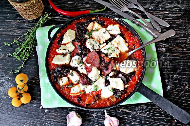 Фото Фасоль запечённая в томатном соусе с фетой