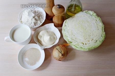 Приготовим все ингредиенты: муку просеянную, майонез, молоко тёплое, воду, дрожжи, соль, сахар, капусту, лук, перец чёрный и красный молотый, и масло растительное.