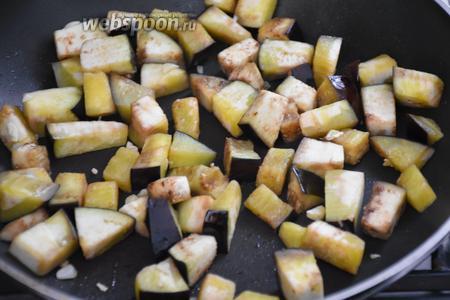 Добавить баклажаны и готовить 3-4 минуты.