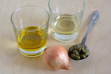 Для второго этапа подготовьте оливковое масло, лук и маринованные каперсы (можно заменить зелёными оливками). У меня было очень насыщенное масло первого отжима, поэтому 1/3 часть его я заменила на рафинированное оливковое, чтобы вкус рыбы не перебивался.