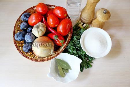 Приготовим все ингредиенты: помидоры, сливу, лук, чили, чеснок, зелень, соль, сахар, специи и уксус.