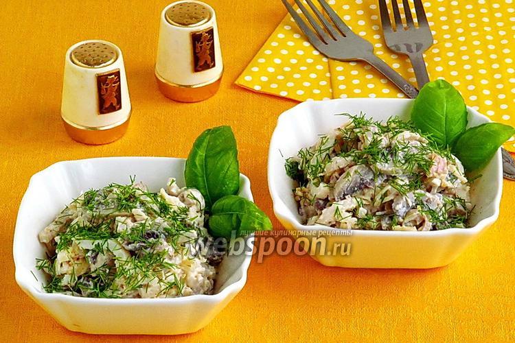 Рецепт Салат из кальмаров с грибами и сыром