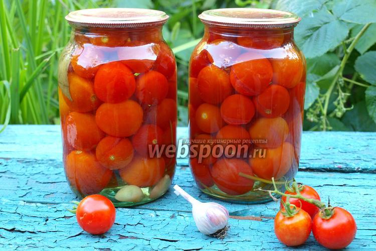Рецепт Консервированные помидоры черри с петрушкой