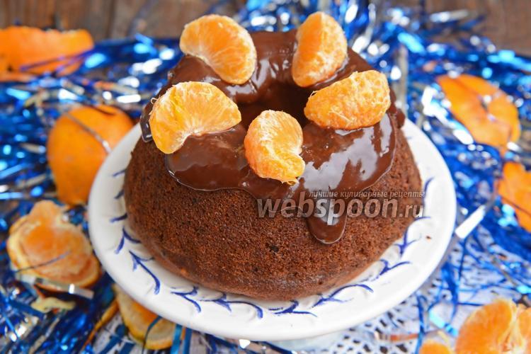 Фото Тыквенный кекс с мандаринами