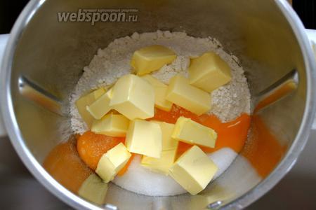 Важно — сливочное масло и желтки из холодильника!!! Муку, сахар, желтки, щепотку соли и сливочное масло кусочками заложить в чашу миксера и смешать всё в течение нескольких секунд.
