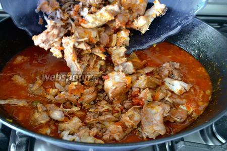 Выложить эти кусочки мяса обратно в соус и тушить ещё 1 час под крышкой, время от времени перемешивая. В случае необходимости добавить ещё немного воды или вина...
