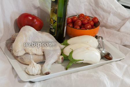 Нам понадобятся куриные окорочка, крупный сладкий красный перец, большая чашка крепких черри, белые баклажаны, сухая аджика, чеснок, оливковое масло и соль.