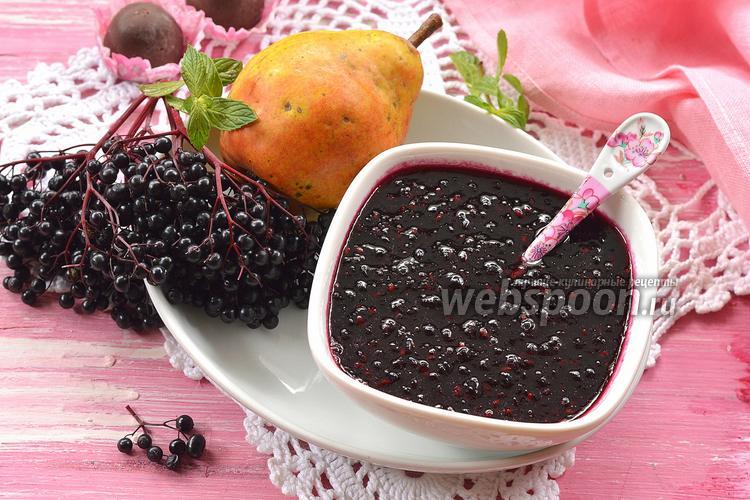 Рецепт Джем из чёрной бузины и груш