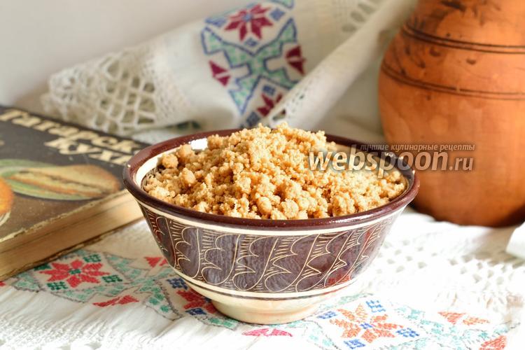 Блюда в духовке пошаговые с фото