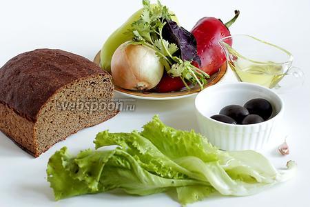Для приготовления брускеты с запечённым перцем возьмём свежий ржаной хлеб (у меня «Президентский»), среднюю луковицу, 2 перца разных цветов, зелень петрушки (заменила кинзой) и базилика, крупные оливки с косточкой, оливковое масло (для обжаривания хлеба и лука), маленький зубчик чеснока, зелёный салат и соль с перцем по вкусу.