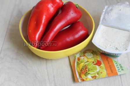 Итак, возьмём такие продукты: перчик, творожный сыр, если есть, то с зеленью, специи Krönung paprika, чеснок, масло оливковое, соль.