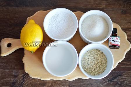 Для приготовления лукума подготовим все продукты из приведенного рецепта:ароматизатор, сок, сахар, кунжут, крахмал, желатин, вода.