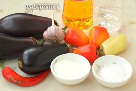 Для заготовки нам понадобятся баклажаны, болгарский и острый перец, головка чеснока, соль, сахар, кукурузное масло и уксус 9%.