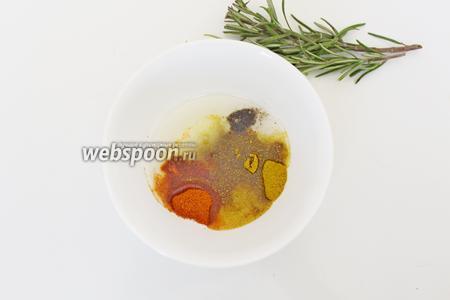 Приготовим маринад: масло оливковое, паприку молотую сладкую, порошок карри, перец чёрный молотый и соль.