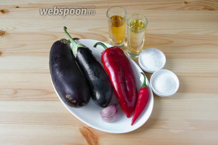 Для этого рецепта нам понадобятся баклажаны, сладкий и горький перец, чеснок, растительное масло, уксус, соль и сахар.