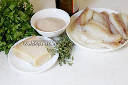 Приготовим ингредиенты: филе рыбы, пармезан, панировочные сухари, масло оливковое, тимьян и петрушку.