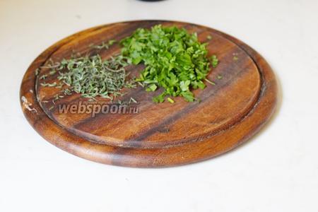 Зелень петрушки и тимьяна нарезать мелко.