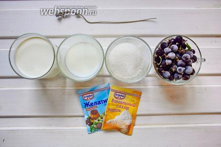 Ингредиенты: сливки жирные, молоко (не менее 3% жирности), сахар, ванильный сахар, желатин, чёрная смородина, лаванда.
