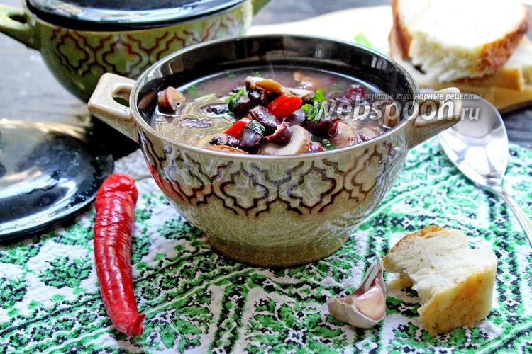 Рецепт Суп с красной фасолью и грибами