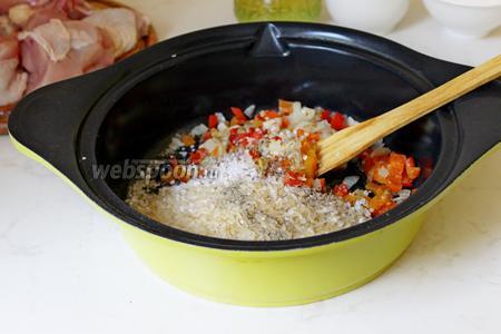 В глубокую форму для запекания выложить обжаренные овощи, рис, зиру и перемешать.