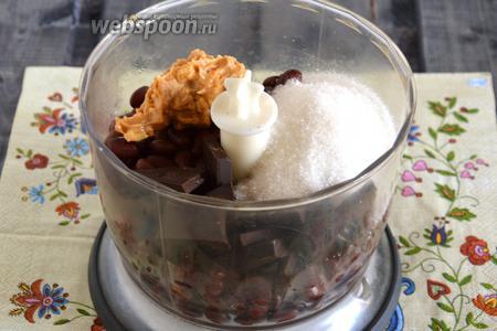 Только что сваренную, горячую, фасоль поместите в чашу блендера, добавьте арахисовую пасту, нарубленный шоколад, ваниль и сахар. От горячей фасоли горький шоколад мгновенно тает, поэтому предварительно его можно не растапливать.