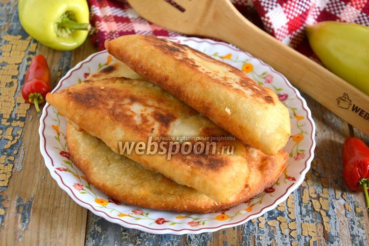 Рецепт Чебуреки с бараниной и сладким перцем