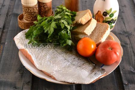 Подготовьте необходимые ингредиенты: филе кижуча, помидоры, хлеб (у меня серый), петрушку, соль, перец, паприку и оливковое масло.
