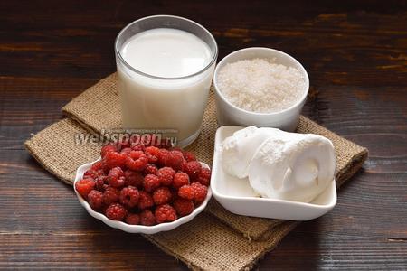 Для работы нам понадобится свежая малина, охлаждённое молоко, сахар, мороженое.