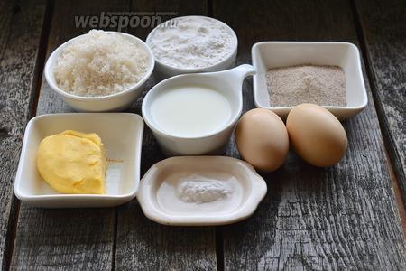 Для работы нам понадобятся яйца, соль, сахар, мука, сливочное масло, разрыхлитель, растворимый капучино.