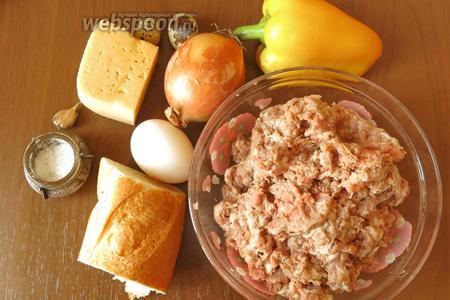 Ингредиенты: фарш, сухая булка, яйцо куриное, яйца перепелиные, соль, перец сладкий, сыр, лук и чеснок.