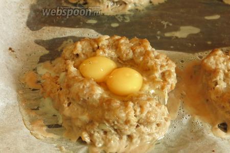 Вынимаем «гнёзда» из духовки, быстро вливаем яйца.
