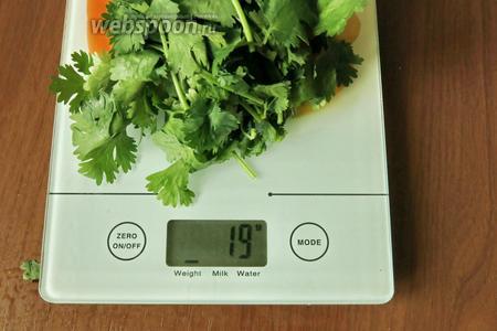 Готовим зелень кинзы, промываем (из 1/2 пучка получилось 19 г).