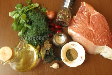 Ингредиенты: говядина, кизил, соль, перец, шалфей, кинза свежая и семена, укроп, чеснок, лук мелкий, масло для жарки, мята болотная.
