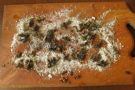 Смешиваем 1 ст. л. соли, перец и шалфей — у меня этого года, замороженный, можно заменить сухим.