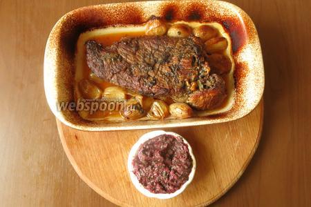 Подаём говядину тёплую или охлаждённую с соусом из кизила.