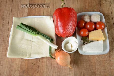 Для приготовления нам понадобится тесто для пиццы, лук репчатый, лук зелёный, помидоры черри, болгарский перец, майонез, шампиньоны, сыр твёрдый, сыр плавленый.